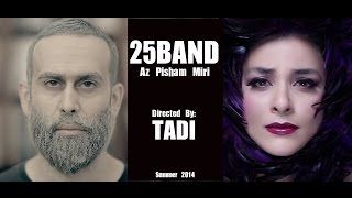 25Band Az Pisham Miri ( OFFICIAL VIDEO 2014) HD
