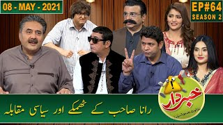Khabardar with Aftab Iqbal | New Episode 64 | 08 May 2021 | GWAI