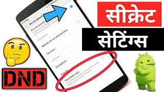 How To Use Do not Disturb in ANDROID DND Mode in Android By Hindi Android Tips
