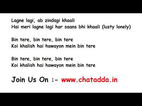 BIN TERE Full Song Lyrics Movie – I Hate Luv Storys | Shafqat Amanat Ali & Sunidhi Chauhan