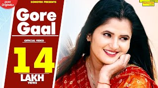 Anjali Raghav : Gore Gaal | Raju Punjabi | Sahil Kumar | New Haryanvi Songs Haryanavi 2019 | Sonotek