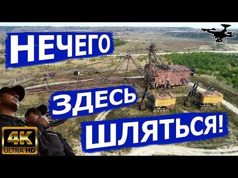 Шагающие экскаваторы Афанасьевского карьера 4K