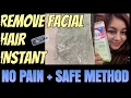 Remove Facial Hair Body Hair INSTANTLY at Home How to Use Veet Wax Strips at Home JSuper Kaur