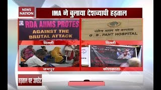 Doctors' protest enters 7th day, Delhi AIIMS resident doctors join strike