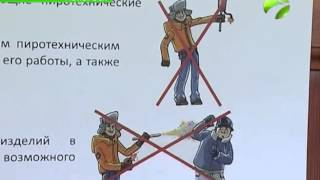 Правила продажи пиротехники проверили в магазинах Ноябрьска(, 2015-12-28T16:52:34.000Z)