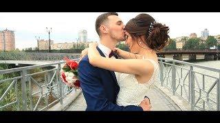 Свадебный клип, Анна & Игорь, 14 июля 2018