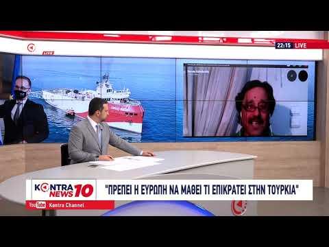 Σάββας Καλεντερίδης: Θα αυτοκτονούσε η Τουρκία αν κήρυσσε πόλεμο στην Ελλάδα