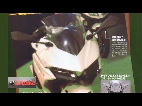 New Ninja 300 R LED USD  เฉือน CBR300RR / Ninja 250 R โฉมใหม่เปิดตัวเร็วๆนี้ : motorcycle tv