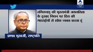 President Pranab Mukherjee express grief over Jayalalithaa