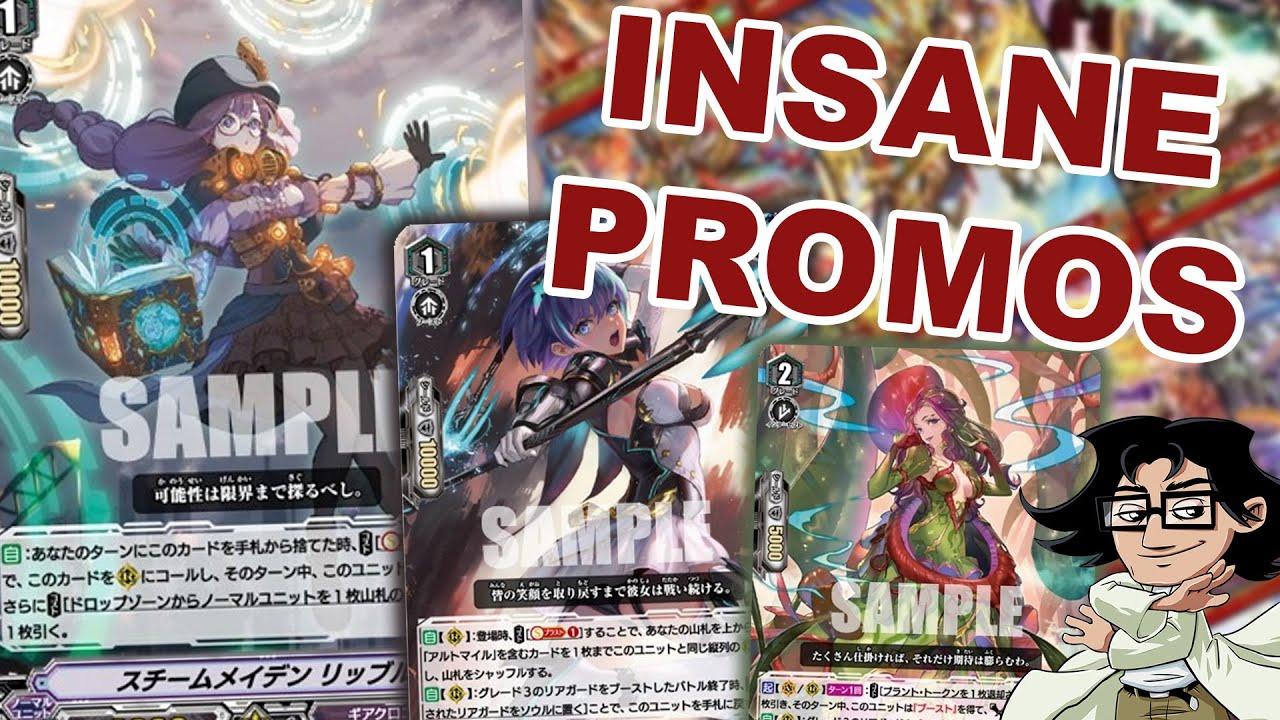 Insane New Promos & Roselia Revealed - Cardfight Update