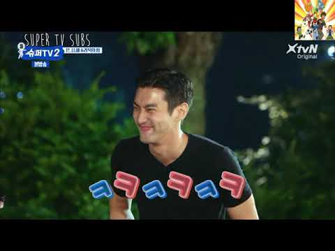ENGSUPERTV S2 EP12SIWON GIFT TO RYEOWOOK,SUJU JEJU DINNER AND RYEOWOOK CUTENESS