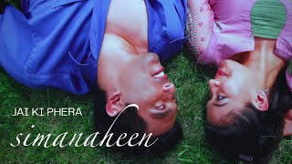 Jai Ki Phera - Simanaheen (A Youthful Bangla Love Song)