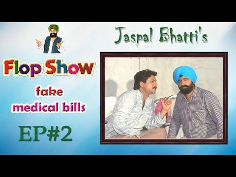 Jaspal Bhatti's Flop Show Ep 2
