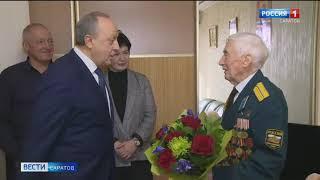 Юбилей отмечает ветеран Отечественной войны Анатолий Васильевич Лисицкий