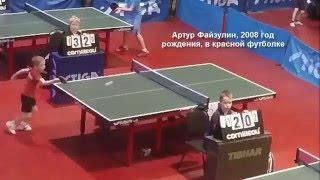 Детский настольный теннис России (Надежды России по настольному теннису)