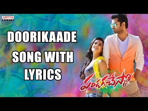 Dorikaade Dorikaade Full Song With Lyrics - Pandaga Chesko Songs - Ram, Rakul Preet Singh, S. Thaman