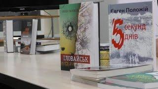Книги о войне, о людях, о Донбассе (интервью с авторами)