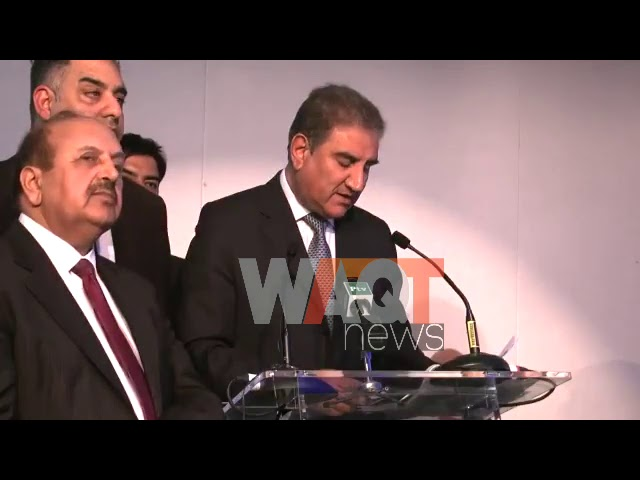 Shah Mahmood Qureshi Speech at Reception and Exhibition to Commemorate Kashmir Solidarity Day London