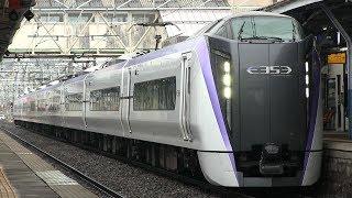 JR中央本線 上諏訪駅 E353系(あずさ)