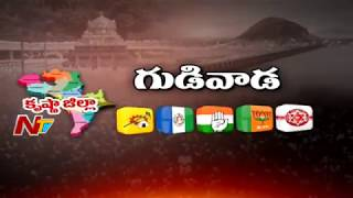 Krishna District Politics | All Parties Strategy for 2019 Elections | Jillako Rajakeeyam | NTV