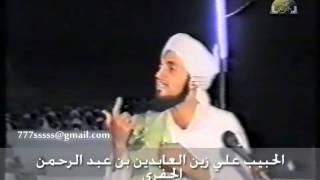 حديث الحبيب علي الجفري في زيارة شعب النبي هود على نبينا وعليه الصلاة والسلام