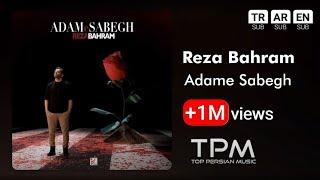 Reza Bahram - Adame Sabegh ( رضا بهرام - آدم سابق )