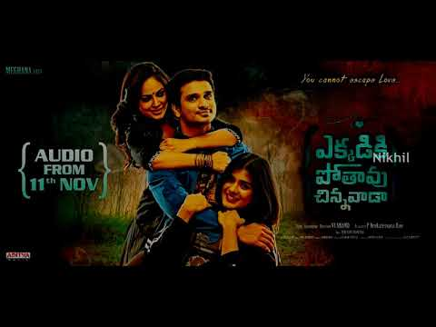 Ekkadiki Pothavu Chinnavada Full Movie BGM | Put Earphones | Telugu |