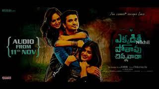 Ekkadiki Pothavu Chinnavada Full Movie BGM | Put Earphones | Telugu |