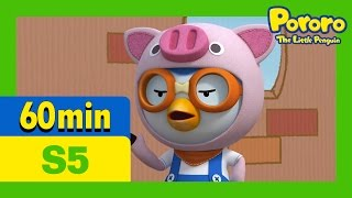Video [Pororo S5] Full episodes S5 #21 - #26 (66min) | Kids Animation | Animation Comliation | Pororo download MP3, 3GP, MP4, WEBM, AVI, FLV Juli 2018