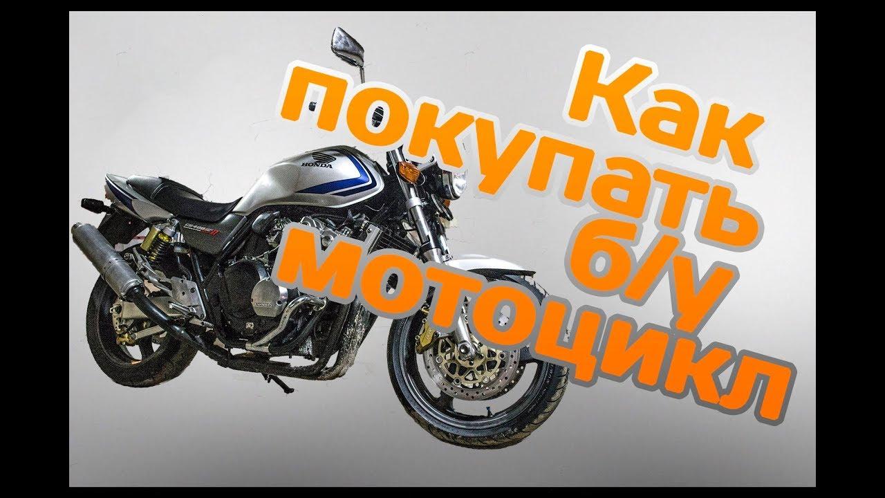 Купить мотоциклы в кредит, купить скутер в кредит, электровелосипед в кредит, купить квадроцикл в кредит, мото бу в кредит, кредит на мопед бу, кредит на мототехнику.