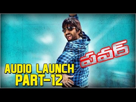 Power Telugu Movie Audio Launch - Part 12 - Ravi Teja, Hansi