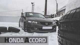 Тест драйв Honda Accord 190 сил.  (АНТИСОЛЯРИС) не AcademeG