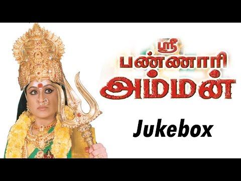 Sri Bannari Amman Tamil Movie Audio Jukebox (Full Songs)