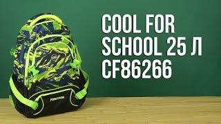 Розпакування Cool For School 46х30х18 см 25 л CF86266