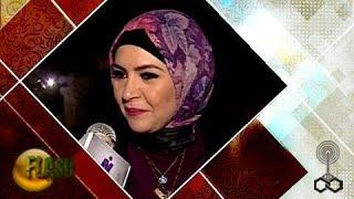 فلاش׃ شوف جمال منال عبد اللطيف بعد الحجاب