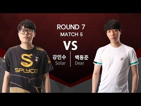 R7 5경기 강민수 vs 백동준 [17.08.14] SSL 프리미어 2017 시즌2