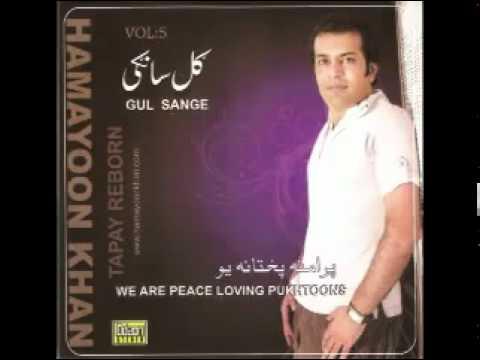 Ta Che Saba Saba Kawey O Na Raze By Hamayoon Khan