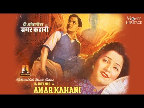 Dr Kotnis Ki Amar Kahani (1946) Full Movie...