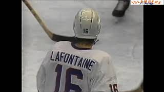 November 24 1990 Rangers at Islanders highlights