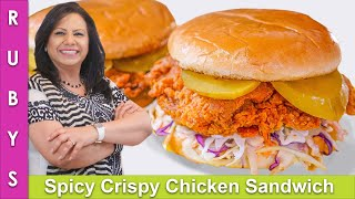 Crispy Chicken Sandwich Popeyes or KFC Style with Spicy Mayo Recipe in Urdu Hindi - RKK