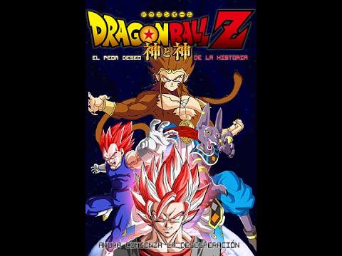 GFX| DragonBall Z- BannerPost para Fox12- #1