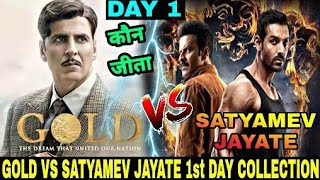 satyamev jayate total collection