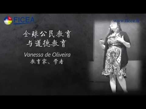 China-Finland Principal Forum 2016 Trailer