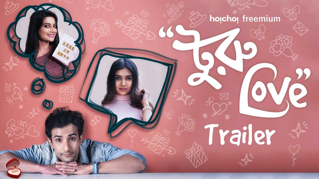 Turu Love (2021) Bengali [Season 01] [EP 01-05 ADDED] 720p WEB-DL x264 AAC 700MB Download