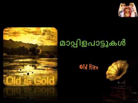 Appangal Embadum  | Old Mappila Hits | M P Ummerkutty & Renu Shankar