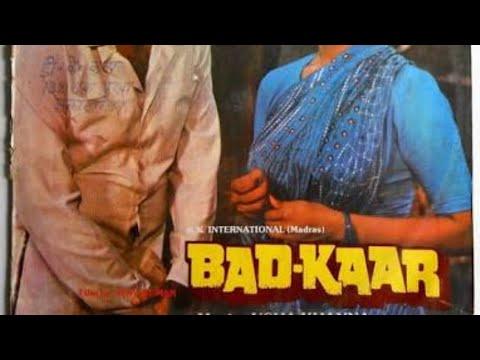 Movie Badkaar ( 1986) Full Bollywood Movie - Sanjeev Kumar II Suraj Apeksha II Asha Sadhana Singh II