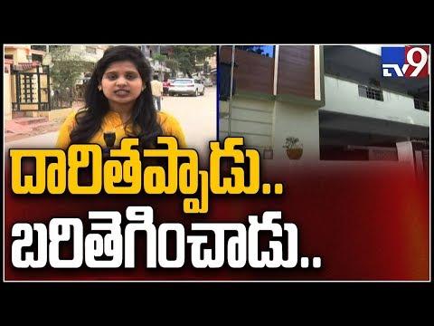 Madhapur women's hostel inmates alert police - TV9