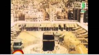 مراحل تطور الكعبة و المسجد الحرام منذ بداية الخلق