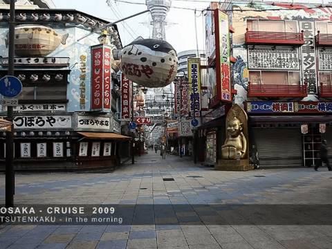 OSAKA - CRUISE 2009
