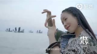 Thưởng thức uống trà và ăn cá giữa trời   味 里 20190104 # 味 里 # Jiang Yiyan: 味里 検索動画 14